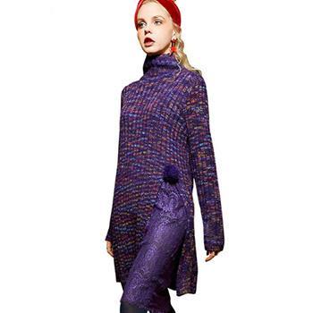 Rochie tricotata chic cu slit si dantela