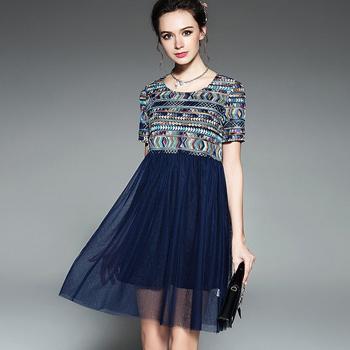 Rochie eleganta, 2 piese cu furou, din tulle cu broderie colorata